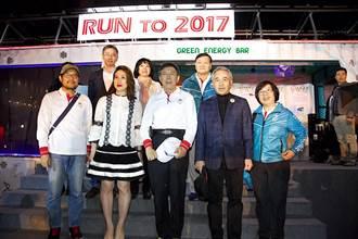 陽明海運文化基金會與臺北世大運一起點亮耶誕許願樹