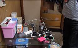 中市警查獲姐姐販毒集團  吸毒全都錄