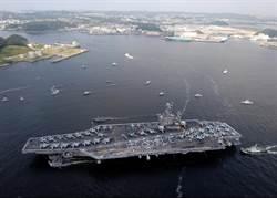 太平洋戰爭75周年 美國入主亞太的開始