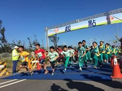 中市國小普及化運動路跑 4000名師生高美溼地開跑