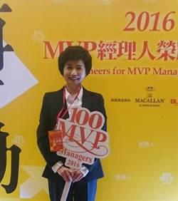 莫素娟入選為今年的「100MVP經理人」