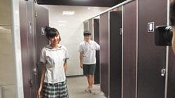 校園性別友善廁所 教委會:有共識再設