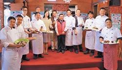 海洋美食節 南台大廚辦桌菜