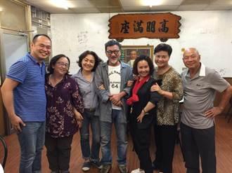 三大戲劇天王天后齊聚豫劇團 助豫劇青年演員練功