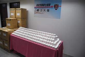 私製3000盒按摩膏外銷 海關攔截送辦