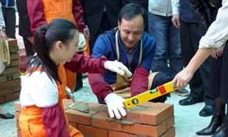 職業試探體驗教育中心 朱立倫砌磚