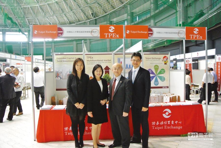 櫃買中心由企畫暨國際部李鴻猷經理(右二) 代表參加「第七屆沖繩新創企業交流會」,強化台日兩地產業交流及資本市場連結。圖/櫃買中心提供