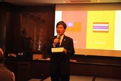 泰國33所大學主管訪台 新南向再下一城