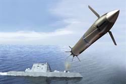 朱瓦特科幻艦炮彈太昂貴 美軍換用降級版