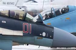 俄塔社:首批4架蘇35戰機25日赴中