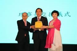 新天地國際副董事長王玉雲 接任亞太經營家協會理事長