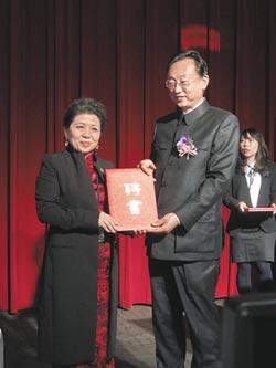 促中華文化連結 儒商台分會成立