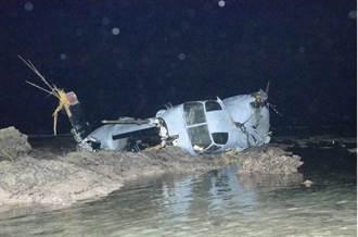 美軍魚鷹飛機在琉球海域迫降 5人獲救