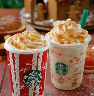 【日本】Starbucks節日限定飲料第三彈♡♪