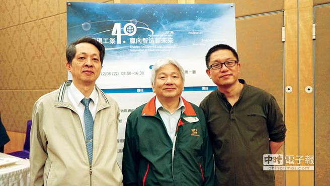 泓格副總鄭樹發(左起)、總經理陳瑞煜、南京泓燁眾和總經理張宇良。圖/業者提供