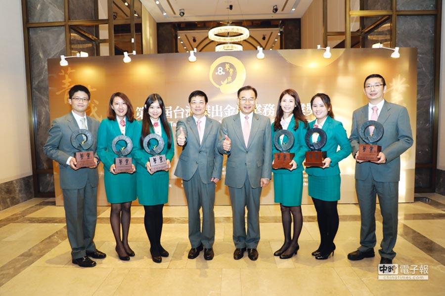 玉山金控創下本屆「菁業獎」獲獎最多的至高榮譽,由玉山銀行董事長曾國烈(右4)、總經理黃男州(左4)帶領團隊領獎。