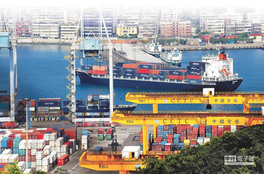 圖為基隆港貨櫃碼頭。(本報系資料照片)