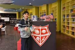 他17歲會8國語 拿到史丹佛比較文學系入學許可