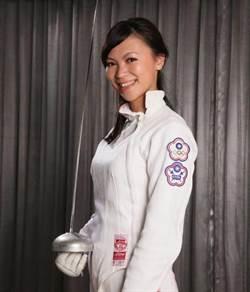 擊劍》世界銳劍衛星賽暨世大運測試賽17日台北登場
