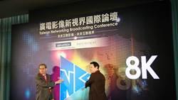 《科技》研華、Socionext合辦論壇,探討影像技術趨勢