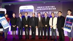 金鑫旅行社捐贈基隆港務分公司AED