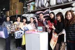 寢飾廠公益廠拍 捐發票1元買毛毯