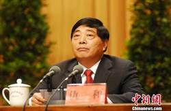 雲南原省委副書記仇和判刑14年半