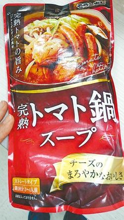 家樂福番茄湯底 確來自福島
