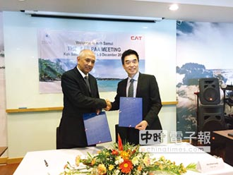 關貿網路簽訂 台菲、台馬跨境合作協議