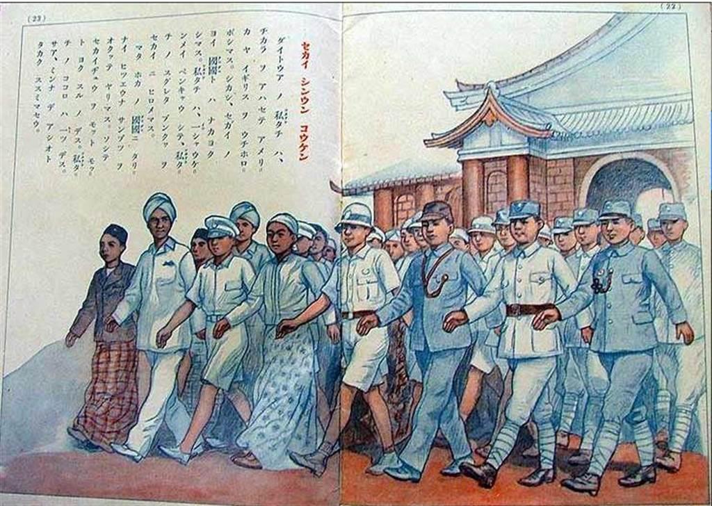 太平洋战争爆发后,日军试图将与美日的战争包装为黄种人抵抗白种人的反侵略战争。(网路照片)