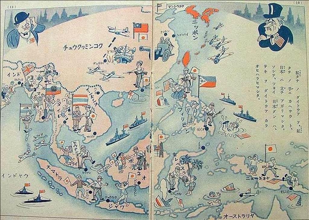 在日本人的宣传中,原本被西方殖民与统治的亚洲国家都得在太平洋战争爆发后得到了独立与尊严。(网路照片)