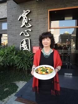 打造蔬食餐飲王國  黃瓊瑩進軍大陸