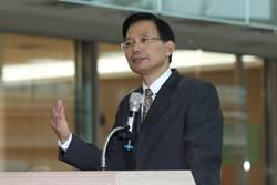 中投欣裕台收歸國有  法院裁定停止執行