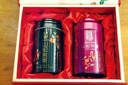 第五屆臺灣茶產業博覽會》百年老店山記京華 推出凍頂禮盒