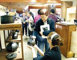 第五屆臺灣茶產業博覽會》大古鐵鍋料理名廚秀 以茶入菜