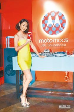 搶進全球前3 聯想推Moto Z手機