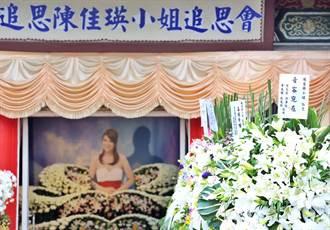 薇薇安告別式 聲寶總經理陳連春低調送別愛女