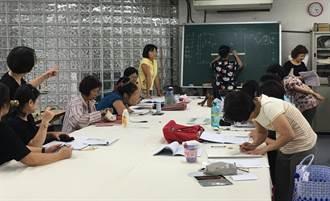高雄市勞工大學新開「東南亞語言學習課程」