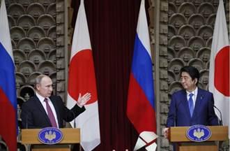日俄峰會結束 追求終止二戰後敵對狀態
