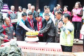 南瑤宮觀音殿百年慶 總統賀匾揭幕