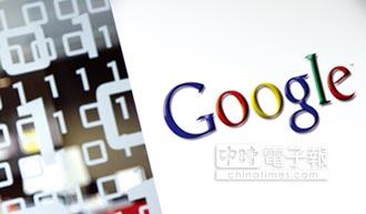 谷歌發表全新物聯網平台Android Things 晶豪科可望搶下大單