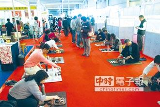 第五屆臺灣茶產業博覽會 熱鬧開展