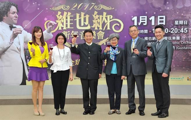迎接2017年到來,將於2017年1月1日舉行的「維也納新年音樂會」,台灣由台視取得獨家轉播權,當天晚間將於台中圓滿劇場戶外轉播。(市府提供)中央社記者郝雪卿傳真 105年12月16日