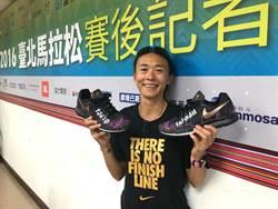 謝千鶴鞋子印著奧運夢 台北馬創最佳