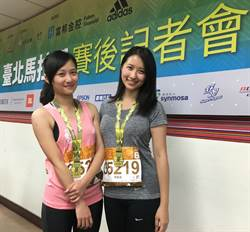 台北馬拉松 甜心姐妹花首度合體參賽
