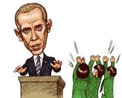 解讀歐巴馬年終談話 綠委:有助我國際能見度 藍委:侷限兩岸模糊空間