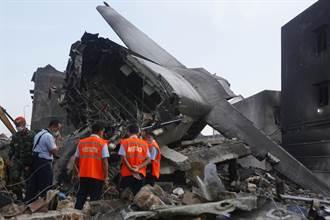 印尼C-130運輸機墜毀 1個月內第3起