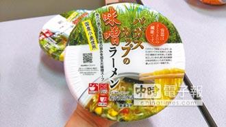 核災食品爆不完 拉麵、海藻湯 裕毛屋又上榜