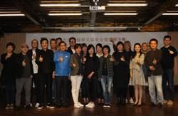 華文廣告金像獎頒獎 中時電子報全程直播