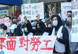 興航工會總部抗議  保全員工嚴重推擠濺血